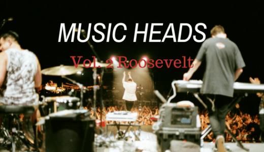 【 Music Heads Vol.2】踊れる80'sエレクトロ、でもバンドサウンド。ドイツのプロデューサRoosevelt(ルーズヴェルト)