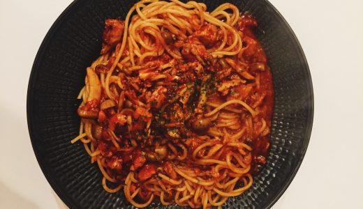 【簡単自炊】鯖の水煮缶を使った「サバのトマトソースパスタ」が簡単で美味い
