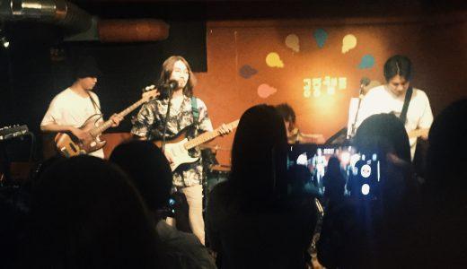 韓国の若手インディーバンド Gong Joong Geu Neul