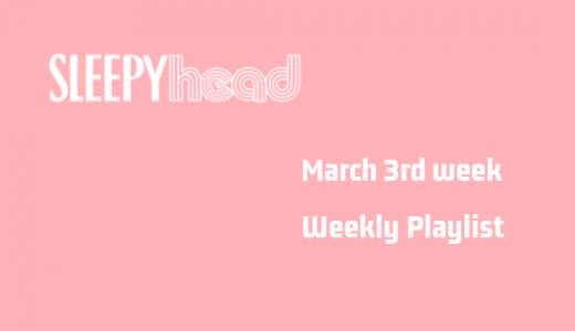 【プレイリストもあるよ】3月3週目 Weekly Sleepyheadが選ぶ10曲