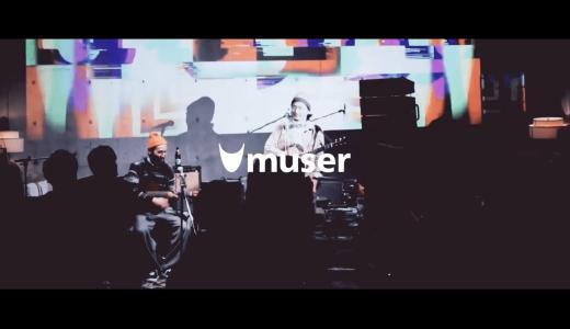 【PR】アーティストを応援する新しいカタチ。Muserのライブに行ってきた。