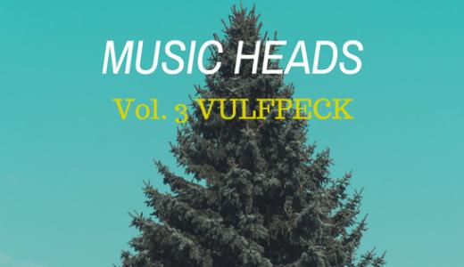 【Music Heads Vol.3】超絶技巧なミニマルファンクバンド、VULFPECK(ヴルフペック)