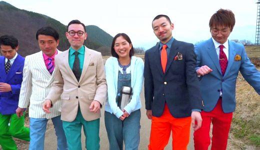 やっぱり夏は「京都アンドレスポンス」だよね。在日ファンク