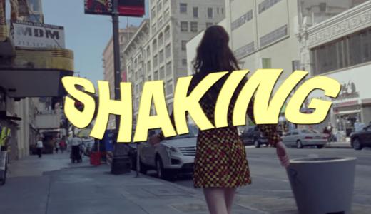 """サイケデリック感が増したドリームポップ。Hazel English """"Shaking"""""""