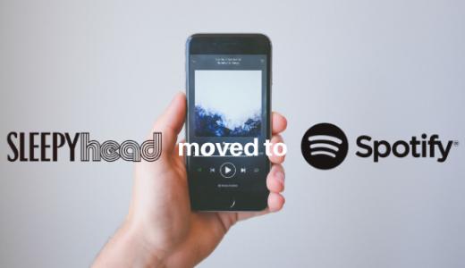 Apple MusicからSpotifyに乗り換えて2週間たって感じる違いと、今後の活用方針