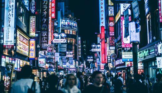 東京はなぜ音楽の町になり得たのか?