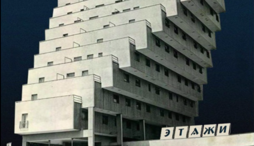 旧ソ連のノスタルジーの現在地。ベラルーシのポストパンクバンド、Molchat Domaを聴け。